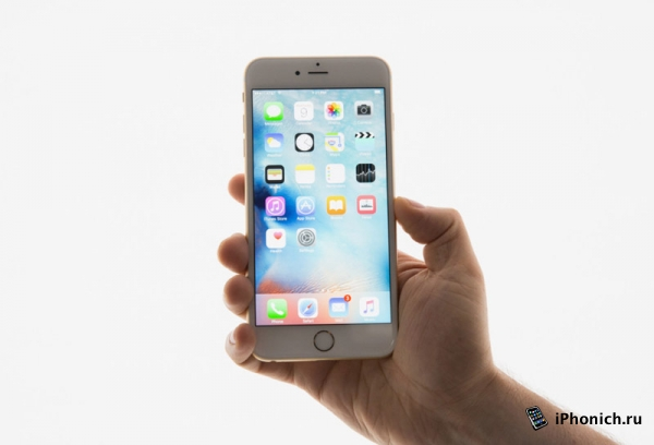 Что нового в iOS 9: подробный список