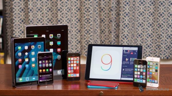 Специалисты сравнили время автономной работы iOS 9 и iOS 8.4.1