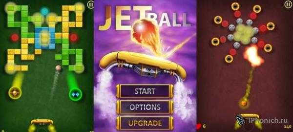Jet Ball (HD) - мечта для любого фаната арканоидов!