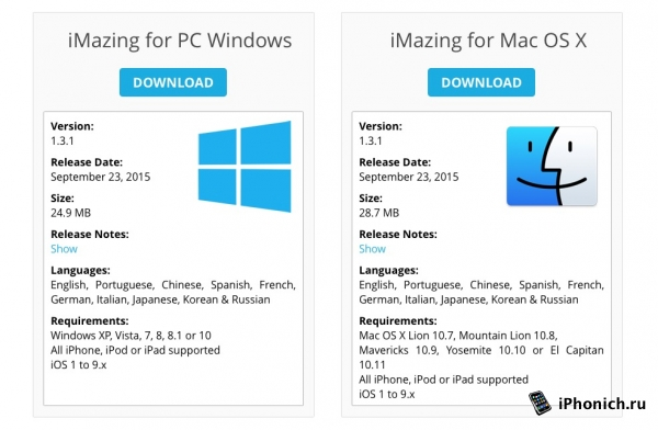 iMazing - еще одна альтернатива iTunes для Windows и Mac