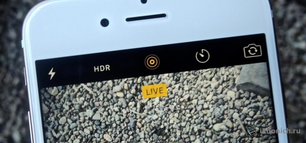 Пользователи iPhone 6s жалуются на отвратительно качество Live Photos
