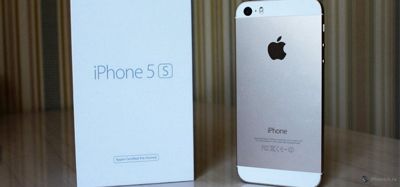 Восстановленный iPhone, что это такое?