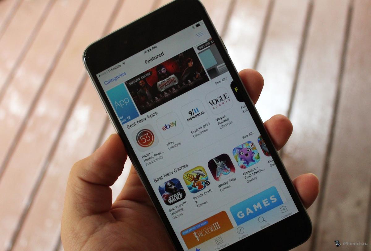 Скачать приложение удаленное из App Store, больше нельзя.