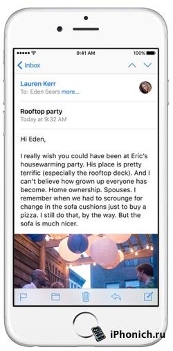 Новые ошибки в iOS 9