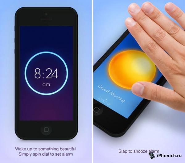 Приложение-будильник Wake Alarm Clock - бесплатно в течении недели