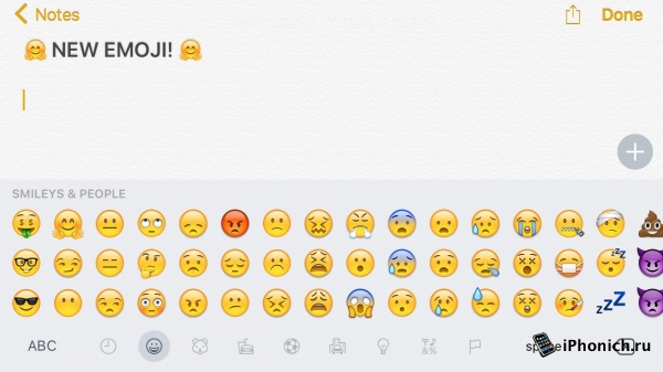 Вышла iOS 9.1 beta 5