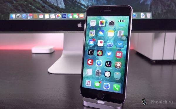 Топ-5 бесплатных твиков для iOS 9