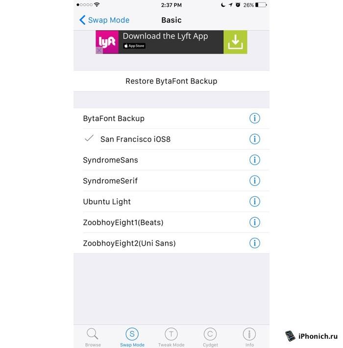 Твик BytaFont 3 - меняет шрифт на iOS 9