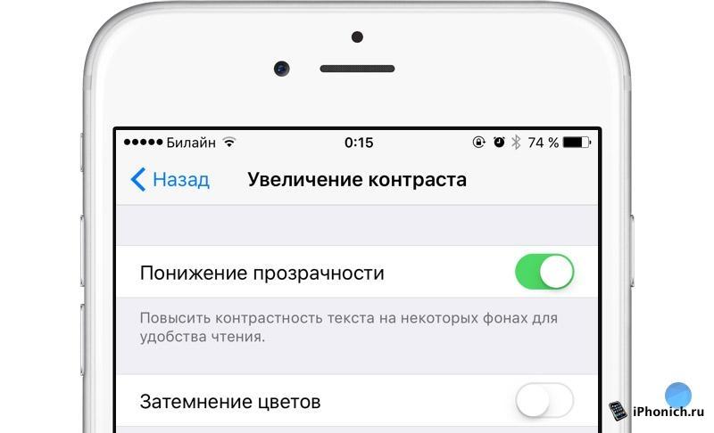 Что делать, если iPhone 6 и 6 Plus тормозит на iOS 9