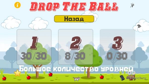 Drop The Ball: аркада которая мне понравилась