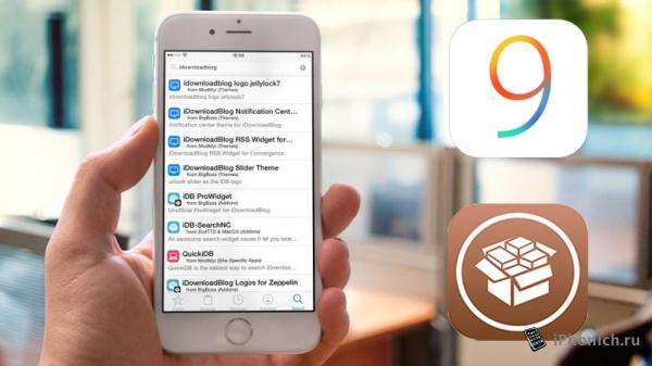 Лучшие репозитории для Cydia 2016 (iOS 9.0.2)