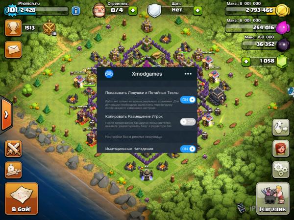 XModGames для iOS: где скачать и как пользоваться