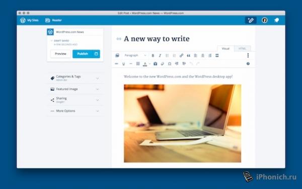 Wordpress для Mac OS: официальное приложение