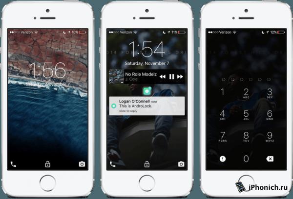 Твик AndroLock - блокировка как на Android