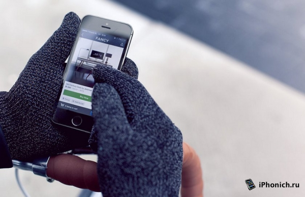 iPhone 7 будет различать прикосновения в перчатках