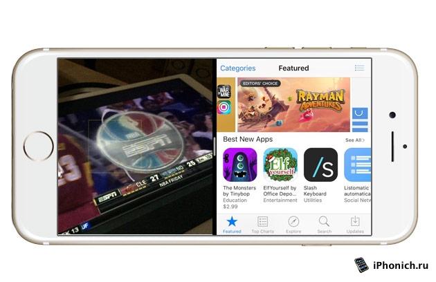 Твик Splitify: включает многооконный режим Split View на iOS 9