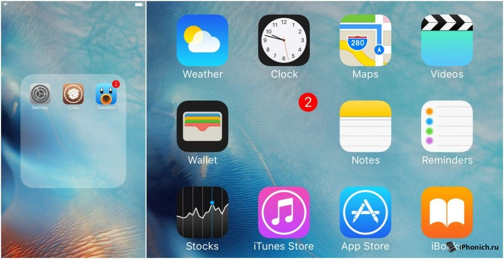 Твик StealthFolder: создаёт секретные папки на iPhone