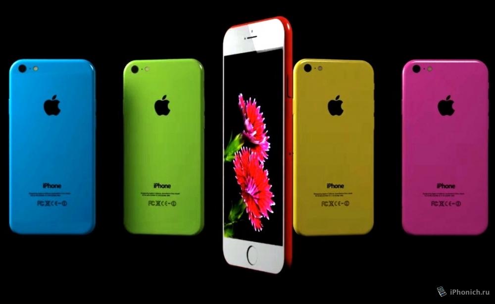 В марте 2016 ждем выход iPhone 6c и Apple Watch 2
