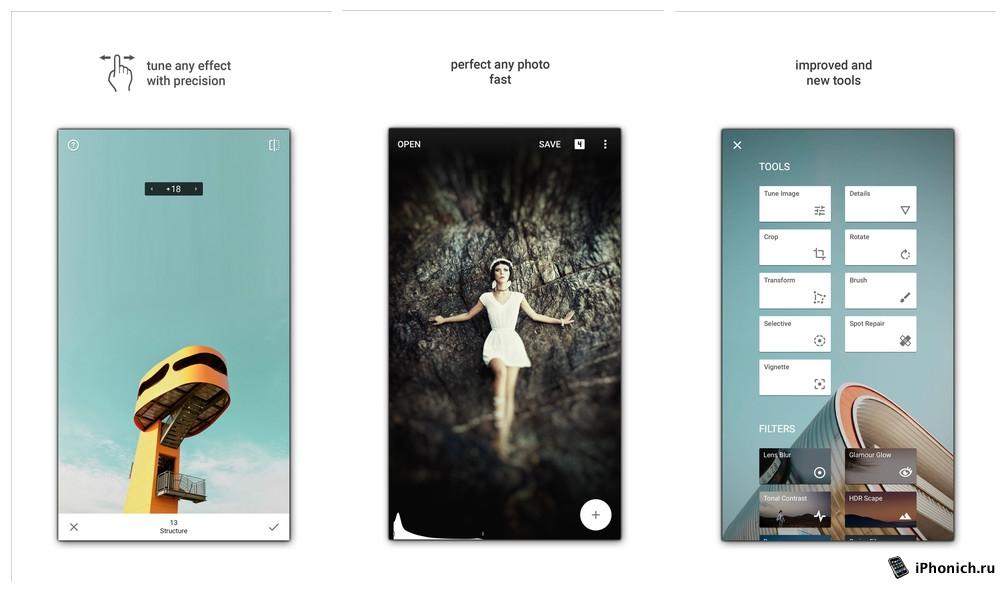 Snapseed: отличный фоторедактор для iPhone