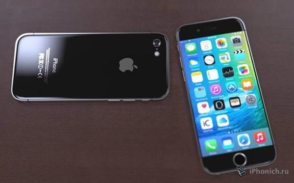 У iPhone 7, будет дисплей с загнутыми краями