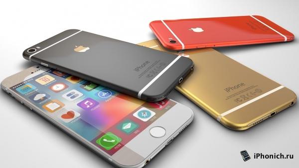 После «Нового года» выйдет iPhone 6с