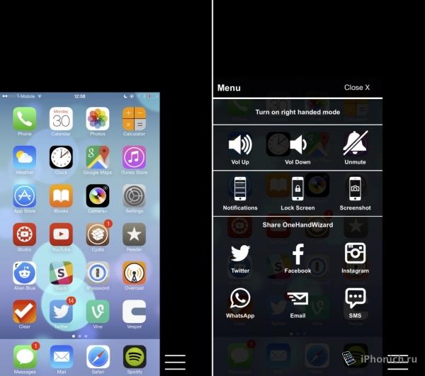 Твик OneHandWizard: управление iPhone одной рукой