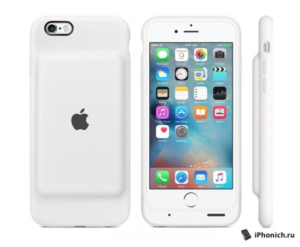 Smart Battery Case - чехол аккумулятор для Apple iPhone 6/6s