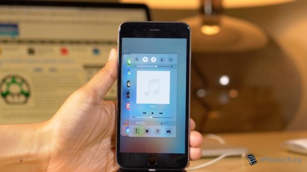 Auxo 3 для iOS 9