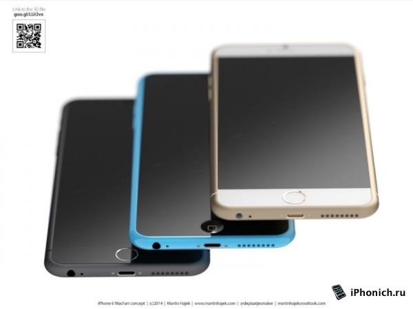 iPhone 6c: дата выхода и цена. Уже не секрет!
