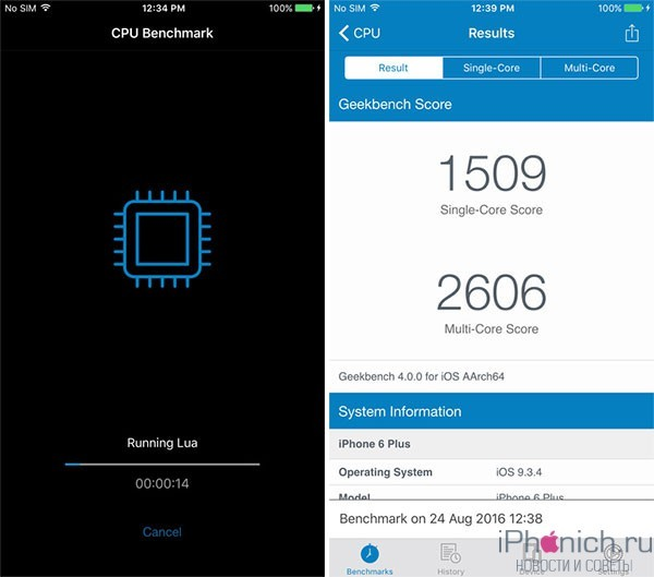geekbench-4-ios