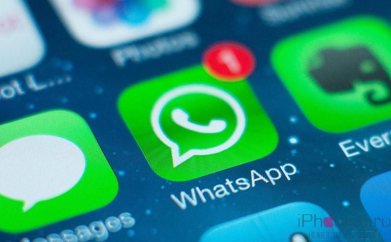 WhatsApp-free-1
