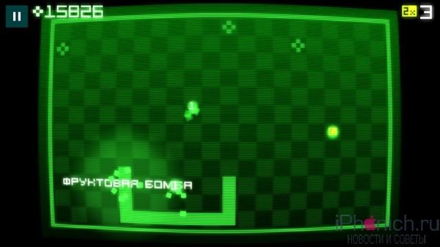 screen640x640-17