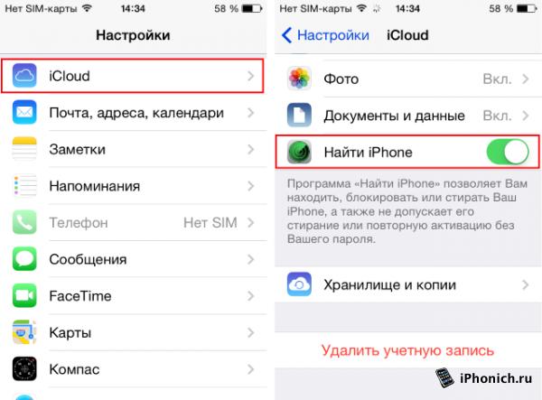 3 правила покупки iPhone с рук