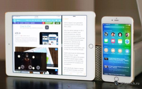 Вышла публичная версия iOS 9.3 beta