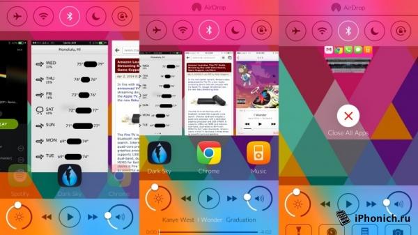 Твик Auxo 2 для iOS 7