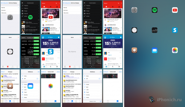 Твик Griddy - новая панель многозадачности на iOS 9