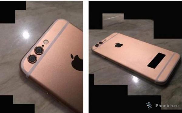 У iPhone 7 Plus, будет две задних камеры