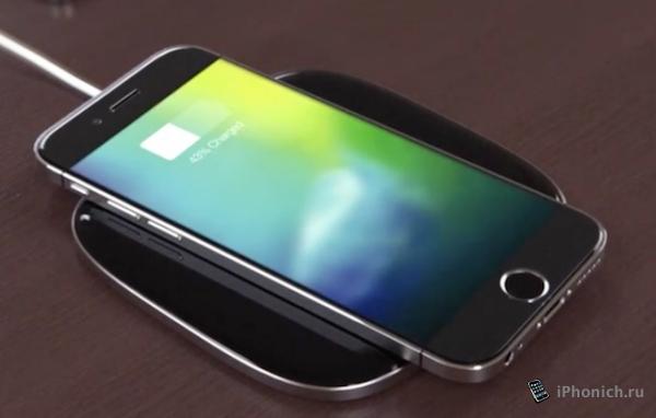 У Apple будет беспроводная зарядки большого радиуса действия