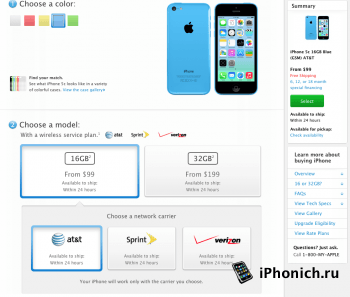 Купите iPhone 7 или iPhone 7 Plus  Apple RU