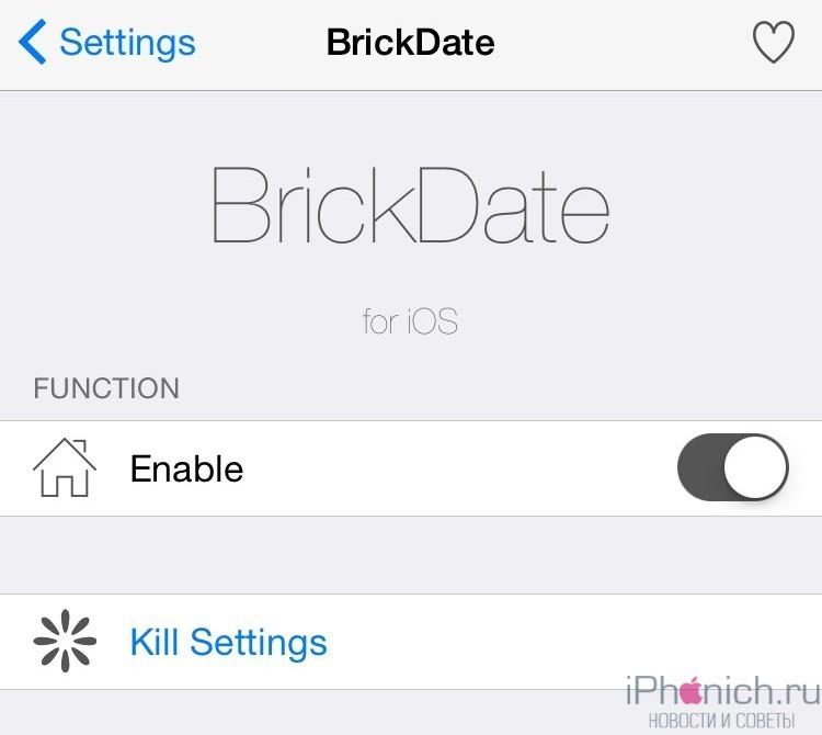 brickdate-preferences-pane-e1455649543829