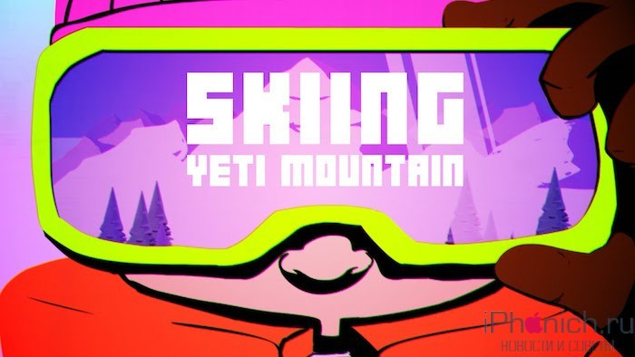Игра Skiing Yeti Mountain - Йети лыжник для iOS