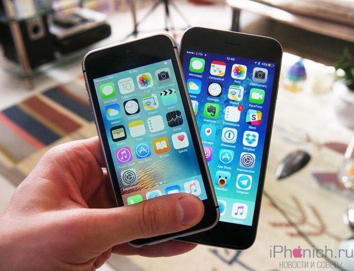 Как выглядит iPhone 5se (видео и фото)