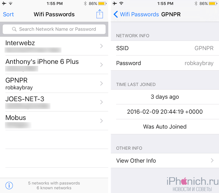 wifi-passwords-list-pokazhet-vse-paroli-ot-wi-fi-