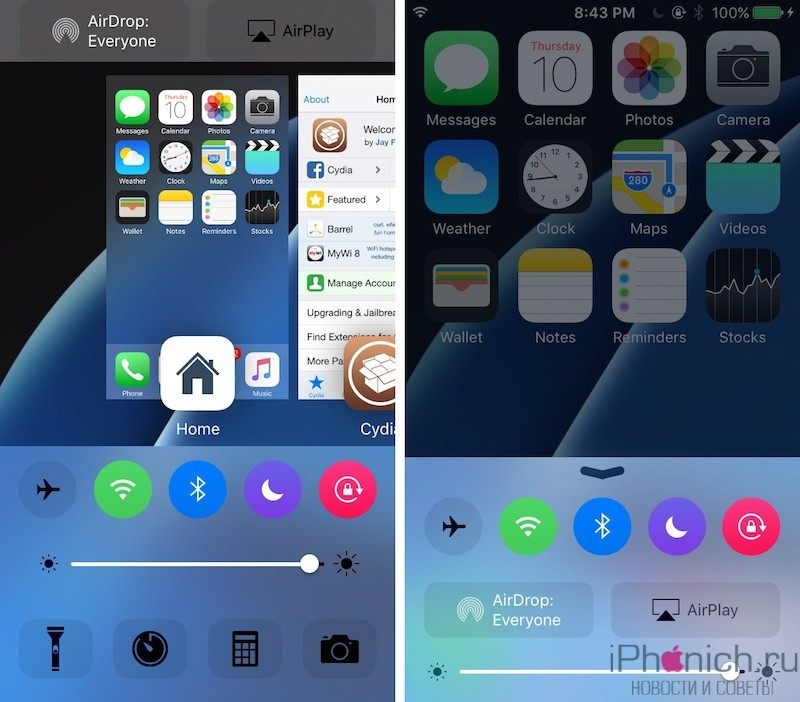 cream-compatible-with-polus-and-flipcontrolcenter