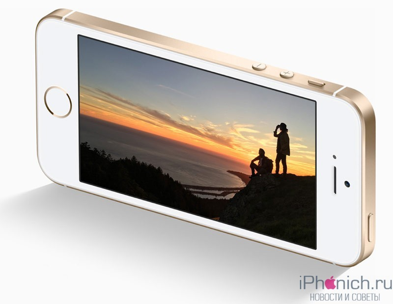 iPhone-SE-official-4