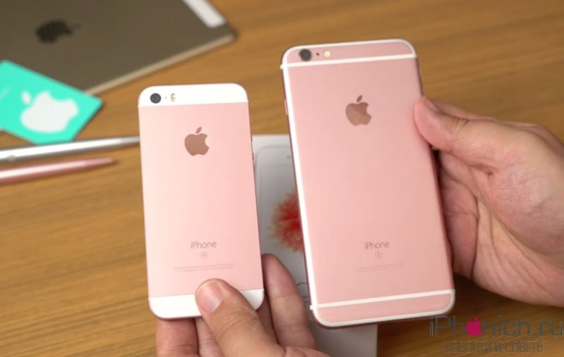 iPhone-SE-unboxing-2