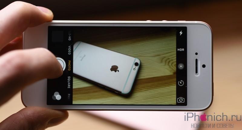 iphone-se-macro-3
