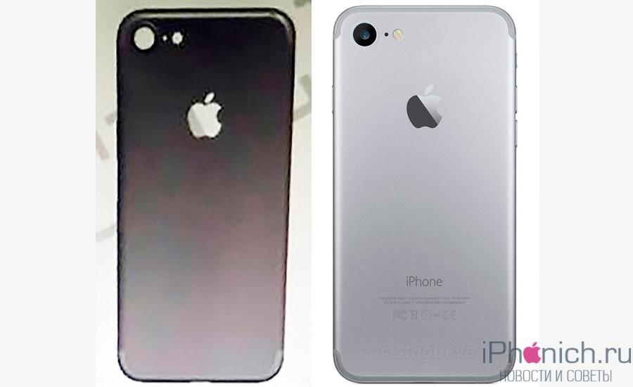 iphone_7_design