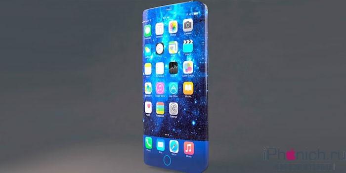 iphone_concept