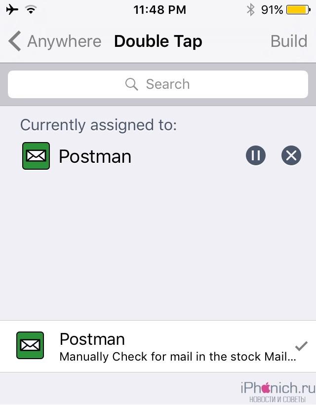 postman-activator-settings
